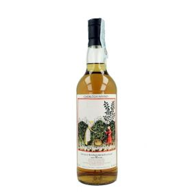 Bunnahabhain 18 Years Old - Chorlton Whisky