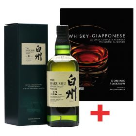 Hakushu 12 Years Old + Libro Whisky giapponese