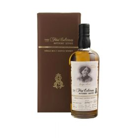 Highland Park 21 Years Old 1996 - Authors' Series